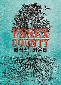 에식스 카운티 ESSEX COUNTY