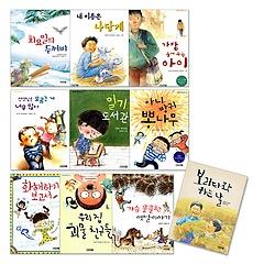 사계절출판사 베스트 저학년문고 10선 패키지(전10권)