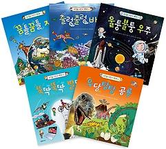 푸른숲 어린이 백과 5권 세트