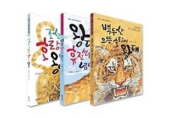 김탁환의 역사 생태 동화 완간 세트