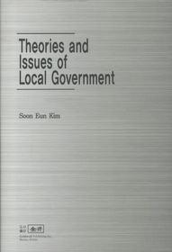 Theories and Issues of Local Government