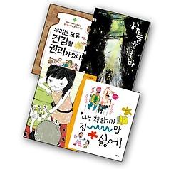 낮은산 고학년용 어린이책 패키지 A(4권)