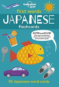 """<font title=""""First Words - Japanese 1 [Flashcards] (Boxed Cards) """">First Words - Japanese 1 [Flashcards] (B...</font>"""