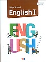YBM 고등학교 영어 1 교과서 (박준언) 새교육과정
