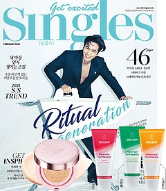 싱글즈 Singles (월간) 2월호 A형 + [부록] 1.메이크프렘 틴티드 글루우 쿠션(12g/ 21호, 23호 중 랜덤 증정)) + 2. 벨레다 치약(75ml/ 라타니아, 플랜트, 카렌듈라 중 랜덤 증정)