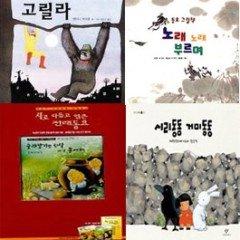 초등교과서 수록도서 - 쓰기(2-1)
