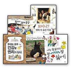 낮은산 어린이교양 알짜 패키지 (5권)