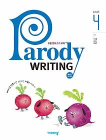"""<font title=""""패러디 라이팅 Parody Writing 초등 영어 Level 4"""">패러디 라이팅 Parody Writing 초등 영어 L...</font>"""