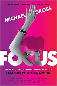 Focus (Paperback / Reprint Edition)