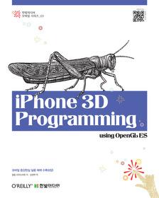 iPhone 3D Programming - using OpenGL ES