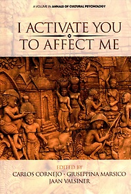 I Activate You to Affect Me (Hardcover)