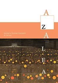 AZALEA Volume 11 (Paperback)