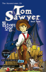 "<font title=""The Adventures of Tom Sawyer 톰소여의 모험"">The Adventures of Tom Sawyer 톰소여의 모...</font>"