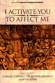 I Activate You to Affect Me (Paperback)
