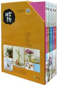 해법 문학 세트 (2015년/ 고3용)