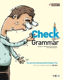 Check your Grammar Book 1