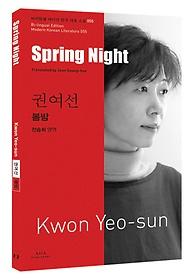 권여선 - 봄밤 Spring Night