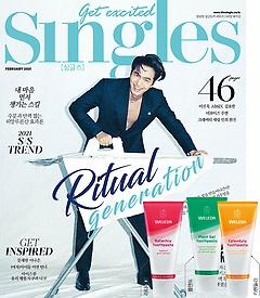 싱글즈 Singles (월간) 2월호 B형 + [부록] 벨레다 치약(75ml/ 라타니아, 플랜트, 카렌듈라 중 랜덤 증정)