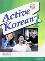 "<font title=""Active Korean 1 : Student Book (Paperback + Audio CD)"">Active Korean 1 : Student Book (Paperbac...</font>"