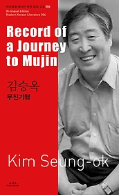 "<font title=""김승옥 - 무진기행 Record of a Journey to Mujin"">김승옥 - 무진기행 Record of a Journey to...</font>"