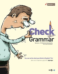 Check your Grammar Book 2