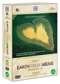 하늘에서 본 지구 시즌 1 박스세트 - DVD