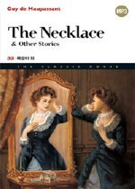 The Necklace & Other Stories - 목걸이 외 33