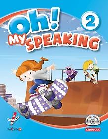 Oh! My Speaking (오! 마이 스피킹) 2