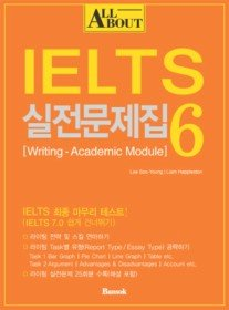 "<font title=""All about IELTS 실전문제집 6 - Writing Academic Module"">All about IELTS 실전문제집 6 - Writing A...</font>"