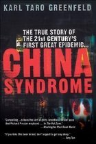 """<font title=""""China Syndrome: The True Story of the 21st Century"""