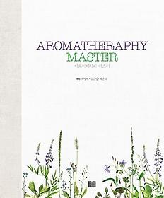 AROMATHERAPHY MASTER