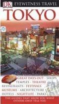 Tokyo (Paperback/영국판)