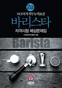 book_b2