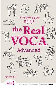 Real VOCA - Advanced