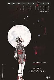 디센더 Vol. 1 - 깡통 별