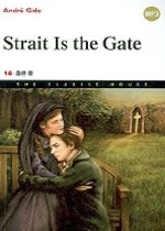Strait Is the Gate - ���� �� 16