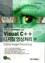 "<font title=""Visual C++ 디지털 영상처리 - 오픈소스 Cxlmage를 이용한 (CD 1개 포함)"">Visual C++ 디지털 영상처리 - 오픈소스 Cx...</font>"