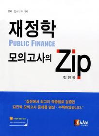 ������ ���ǰ���� Zip (2011)