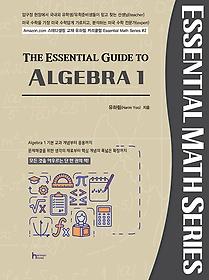 미국 수학 시리즈 2 ALGEBRA 1