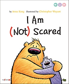 I Am (Not) Scared (세이펜)