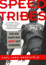 """<font title=""""Speed Tribes: Days and Night"""