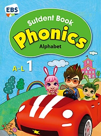 Phonics - Alphabet 1 (Student Book)