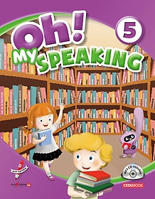 Oh! My Speaking (오! 마이 스피킹) 5
