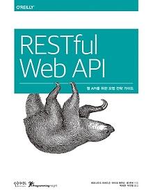 RESTful Web API
