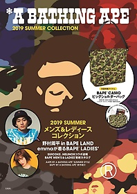 A BATHING APE® 2019 SUMMER COLLECTION (부록 : 숄더백)
