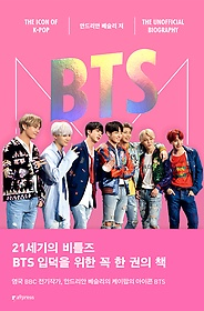 BTS :icons of K-pop :the unofficial biography
