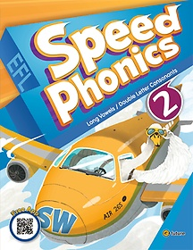 Speed Phonics 2: Student Book (Paperback)