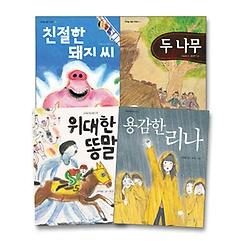 초등 필수 3~4학년 국어 필독서 1~4권 세트