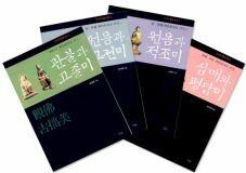 한국의 불상 조각 세트