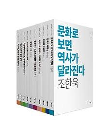 "<font title=""[세트특가] 책세상"